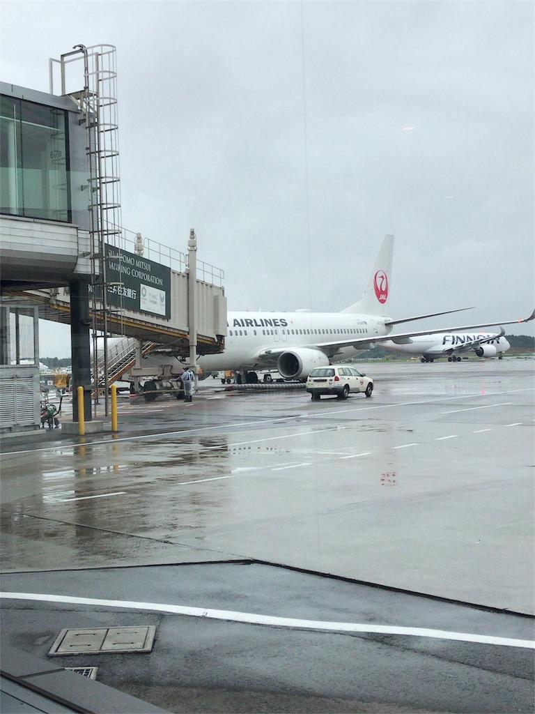 f:id:tomoko-air-tokyo:20180904125647j:plain