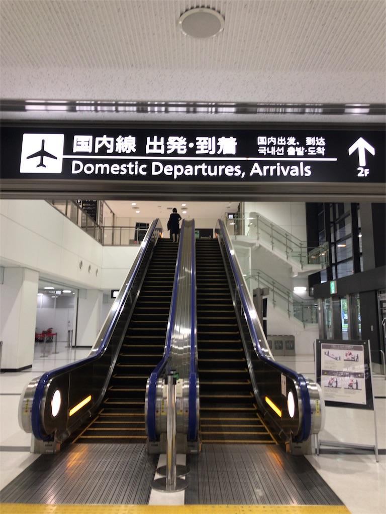 f:id:tomoko-air-tokyo:20180904125726j:image