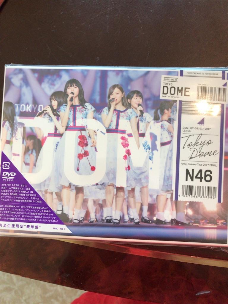 f:id:tomoko-air-tokyo:20180905101308j:image
