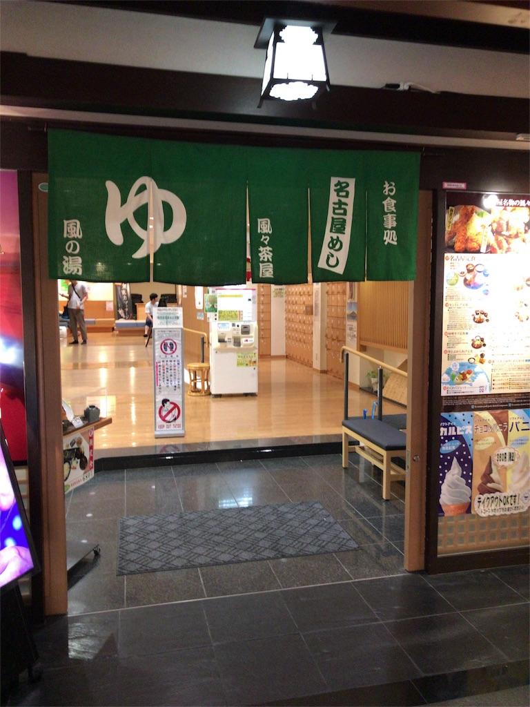 f:id:tomoko-air-tokyo:20180907113528j:image