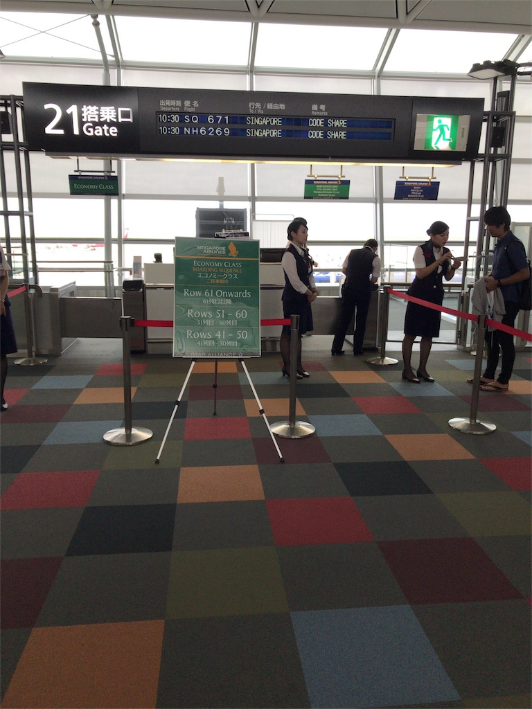 f:id:tomoko-air-tokyo:20180907154402j:plain