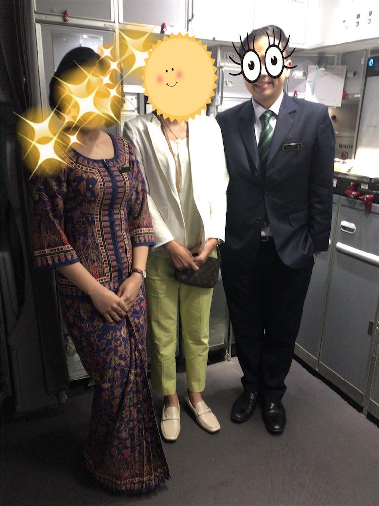 f:id:tomoko-air-tokyo:20180908110754j:image