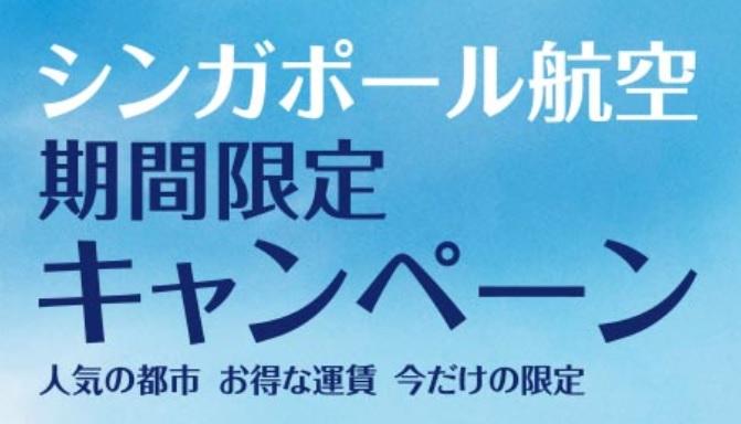 f:id:tomoko-air-tokyo:20180912134257j:plain