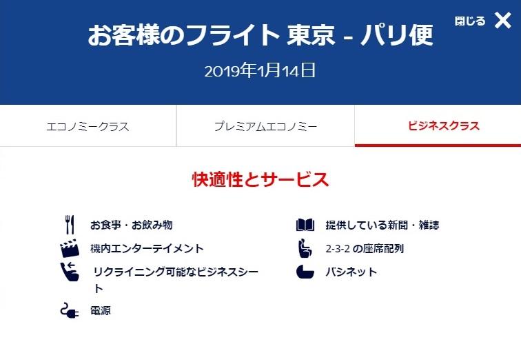f:id:tomoko-air-tokyo:20180914112031j:plain