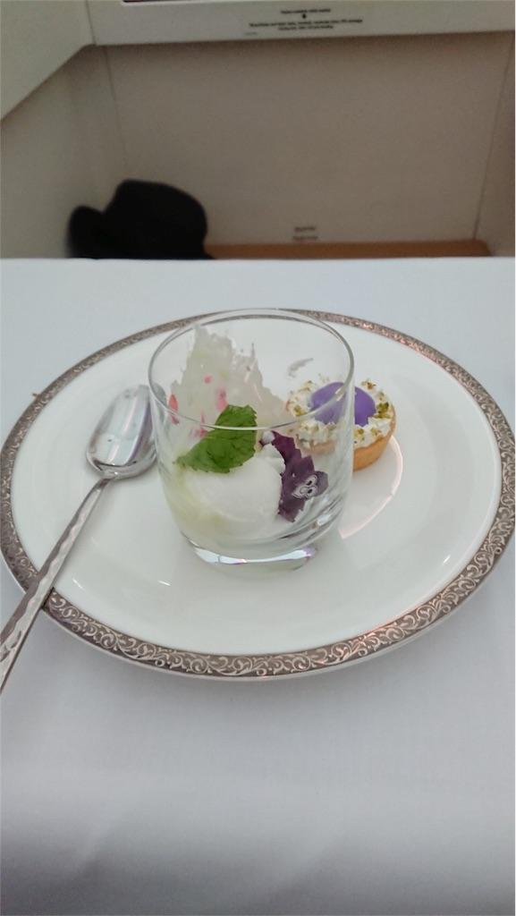 f:id:tomoko-air-tokyo:20180914233213j:image