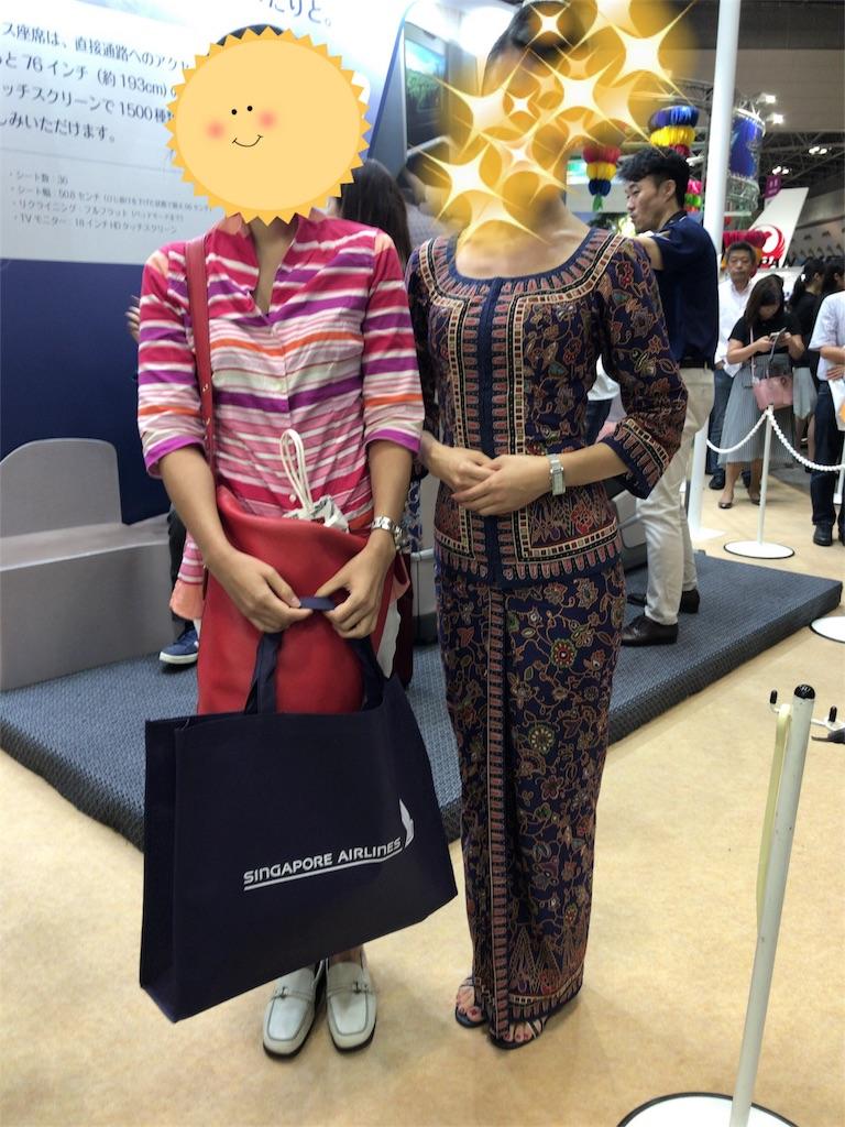 f:id:tomoko-air-tokyo:20180922214828j:image