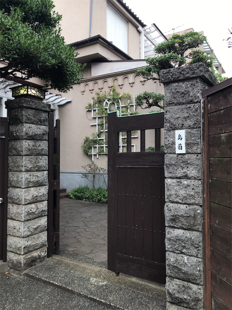 f:id:tomoko-air-tokyo:20180923080105j:image