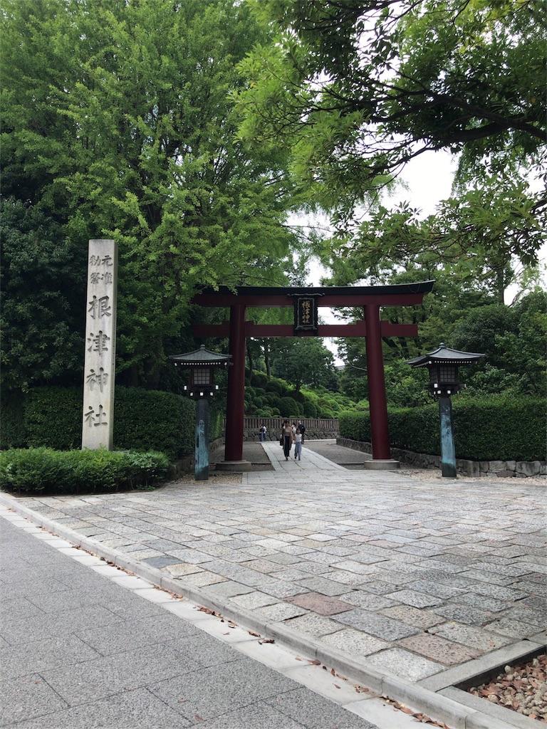 f:id:tomoko-air-tokyo:20180923080153j:image