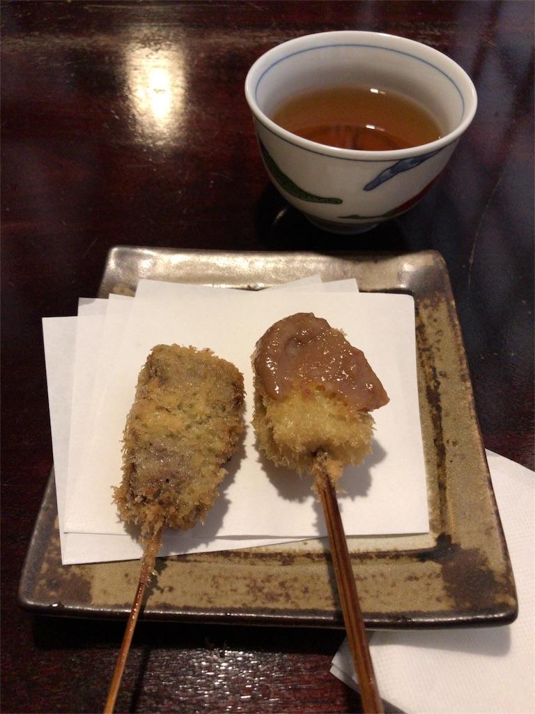 f:id:tomoko-air-tokyo:20180923080206j:image