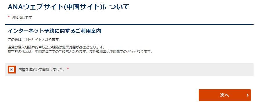 f:id:tomoko-air-tokyo:20181002112009j:plain