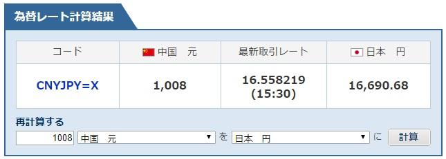 f:id:tomoko-air-tokyo:20181002155642j:plain