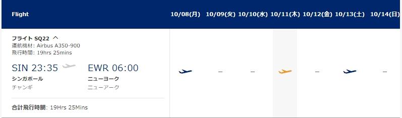 f:id:tomoko-air-tokyo:20181011094243j:plain