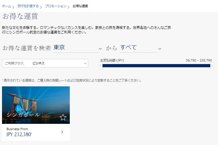 f:id:tomoko-air-tokyo:20181011144201j:plain