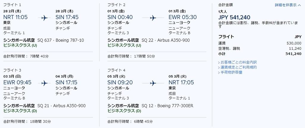 f:id:tomoko-air-tokyo:20181014115855j:plain
