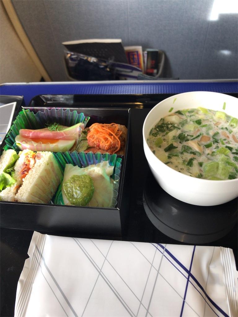 f:id:tomoko-air-tokyo:20181014133316j:image