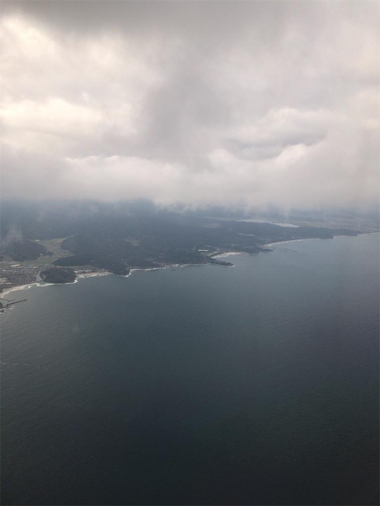 f:id:tomoko-air-tokyo:20181014133327j:image