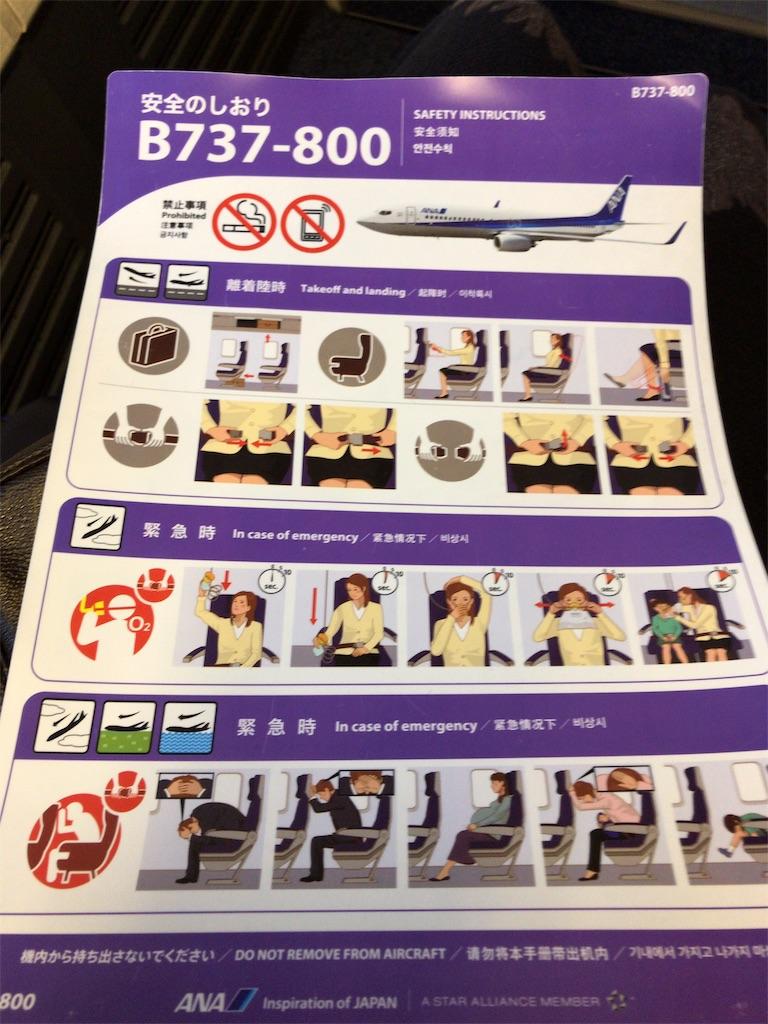 f:id:tomoko-air-tokyo:20181014133336j:plain