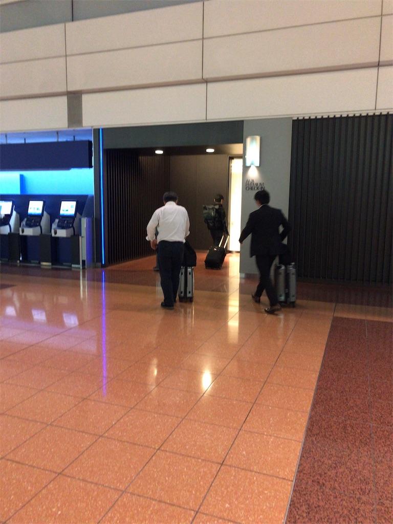 f:id:tomoko-air-tokyo:20181014133403j:image