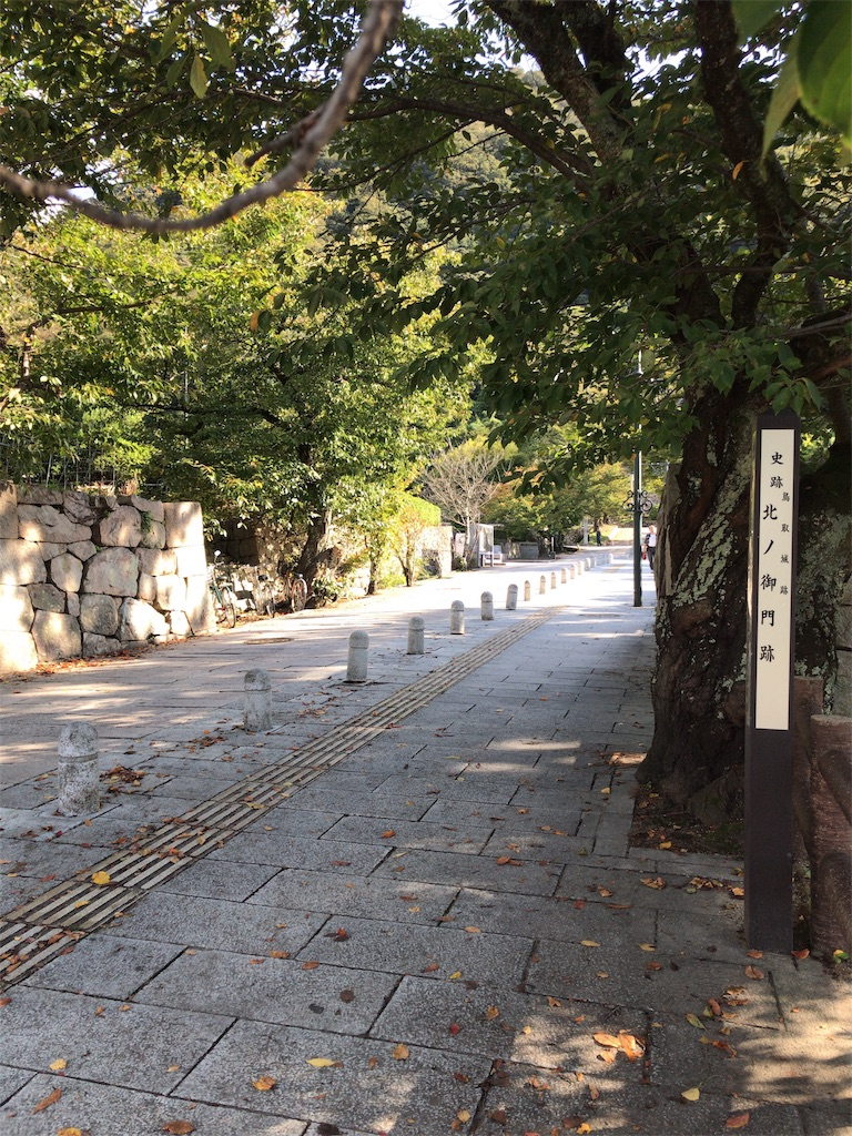 f:id:tomoko-air-tokyo:20181014134114j:image