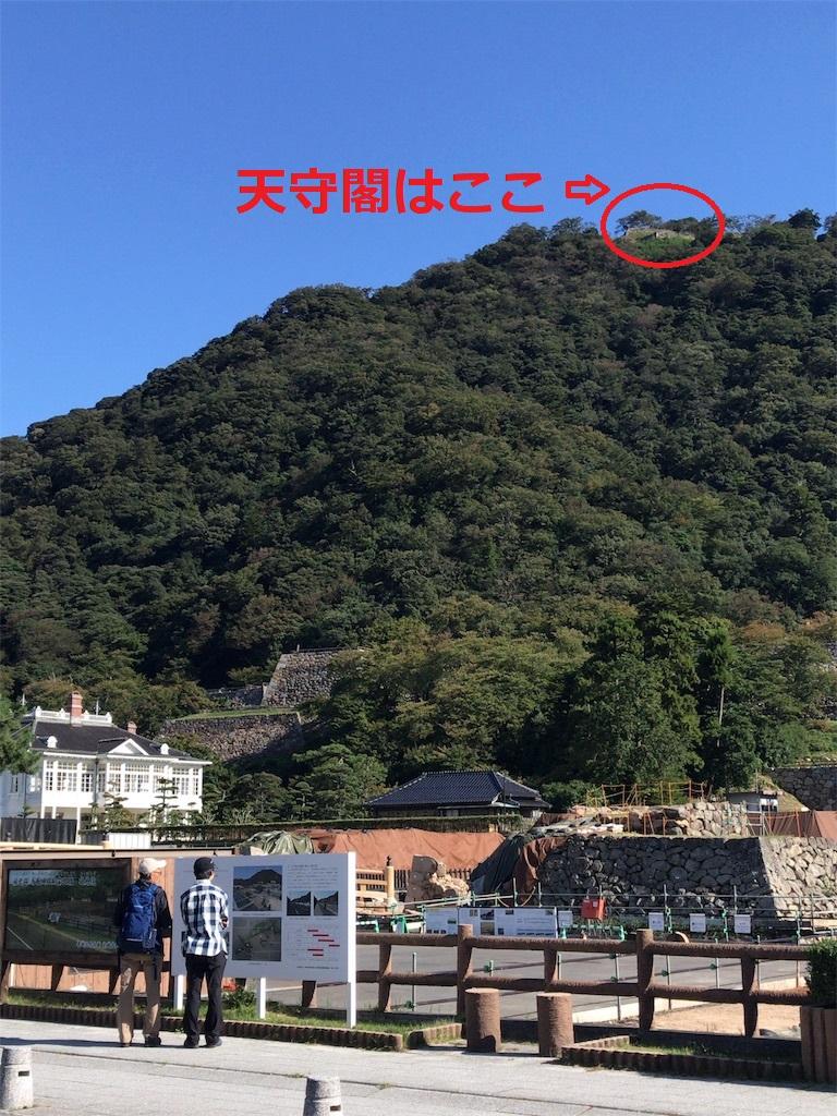 f:id:tomoko-air-tokyo:20181014151849j:plain
