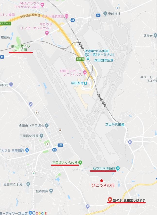 f:id:tomoko-air-tokyo:20181022090159j:plain