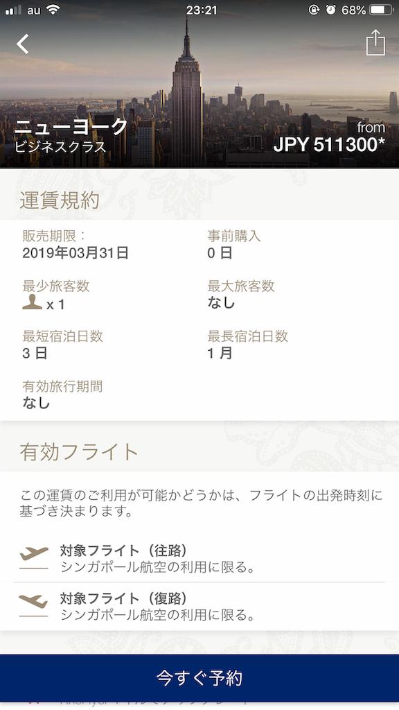 f:id:tomoko-air-tokyo:20181027233047p:image