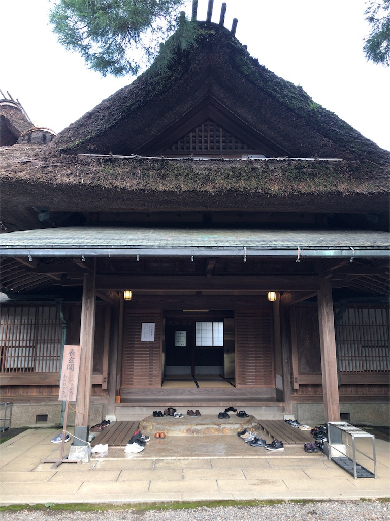 f:id:tomoko-air-tokyo:20181029091205j:image