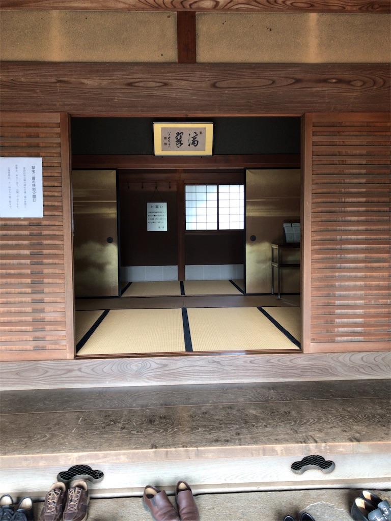 f:id:tomoko-air-tokyo:20181029091251j:image