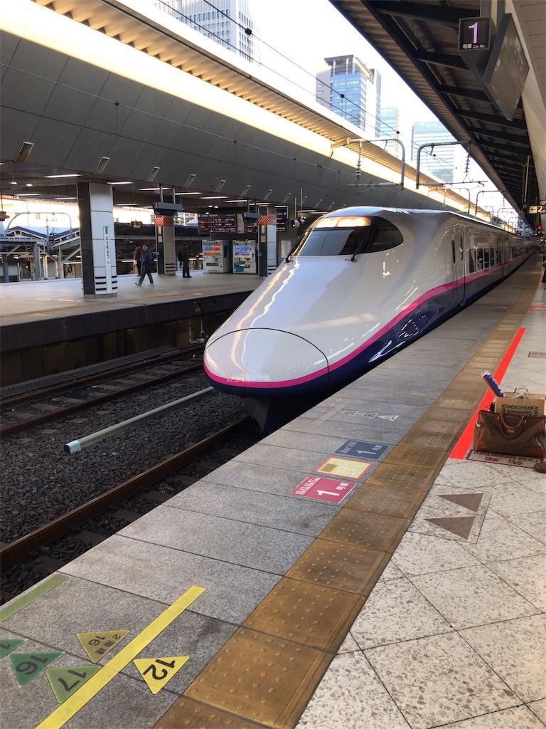 f:id:tomoko-air-tokyo:20181103070519j:image