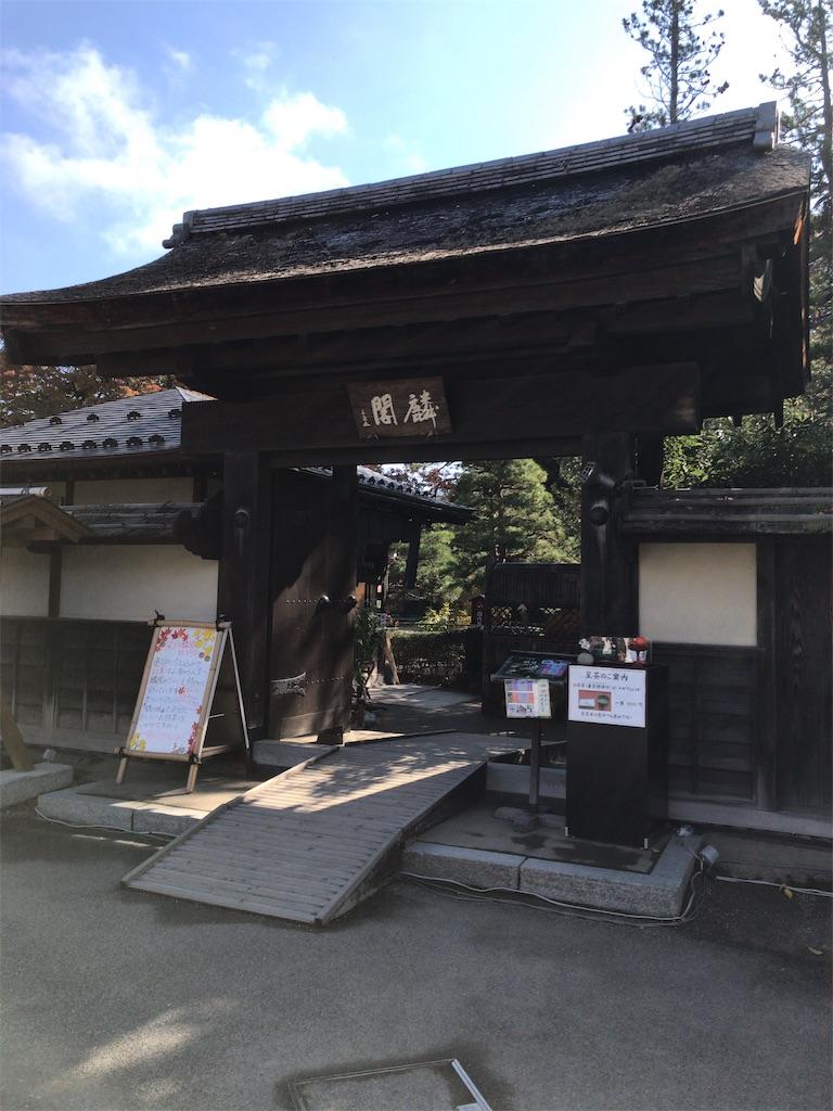 f:id:tomoko-air-tokyo:20181105102647j:image