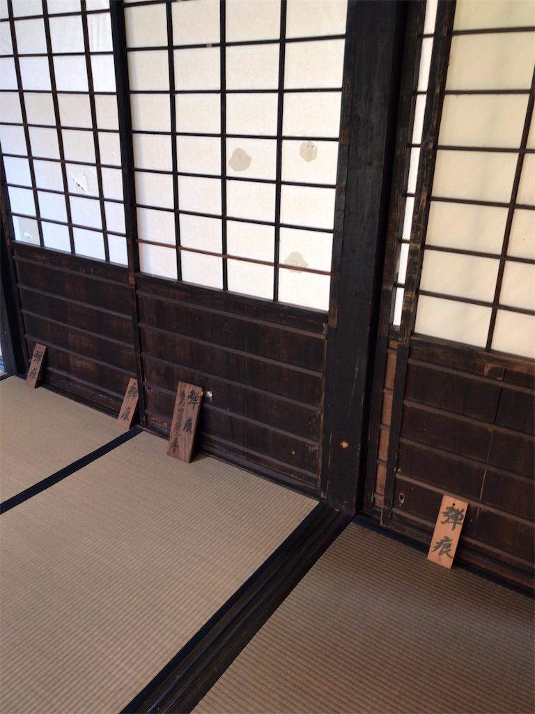 f:id:tomoko-air-tokyo:20181105103807j:image