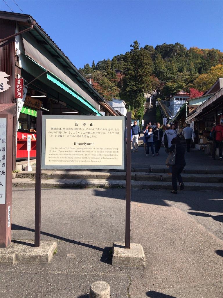f:id:tomoko-air-tokyo:20181105103810j:image