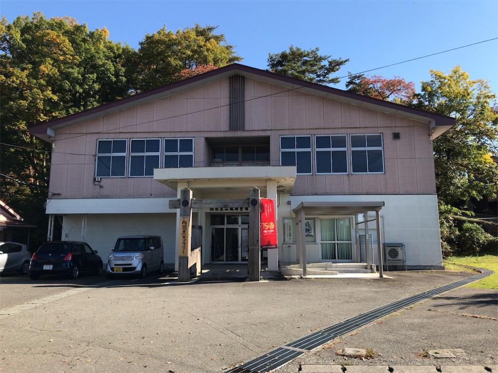 f:id:tomoko-air-tokyo:20181105103832j:image