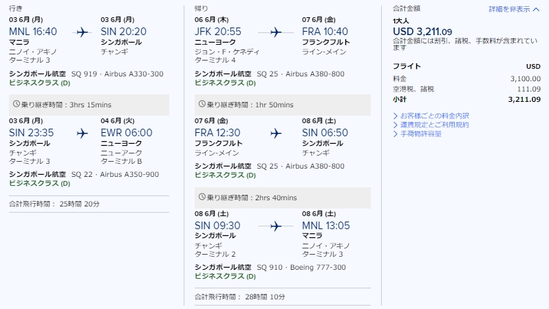 f:id:tomoko-air-tokyo:20181105112741j:plain