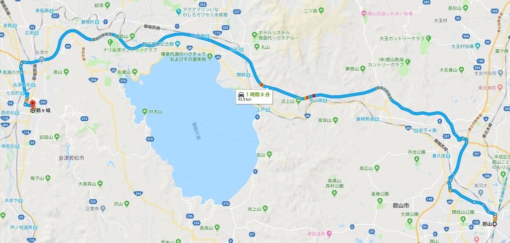 f:id:tomoko-air-tokyo:20181105163412j:plain