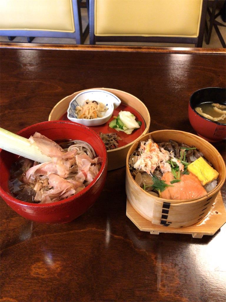 f:id:tomoko-air-tokyo:20181105174126j:image