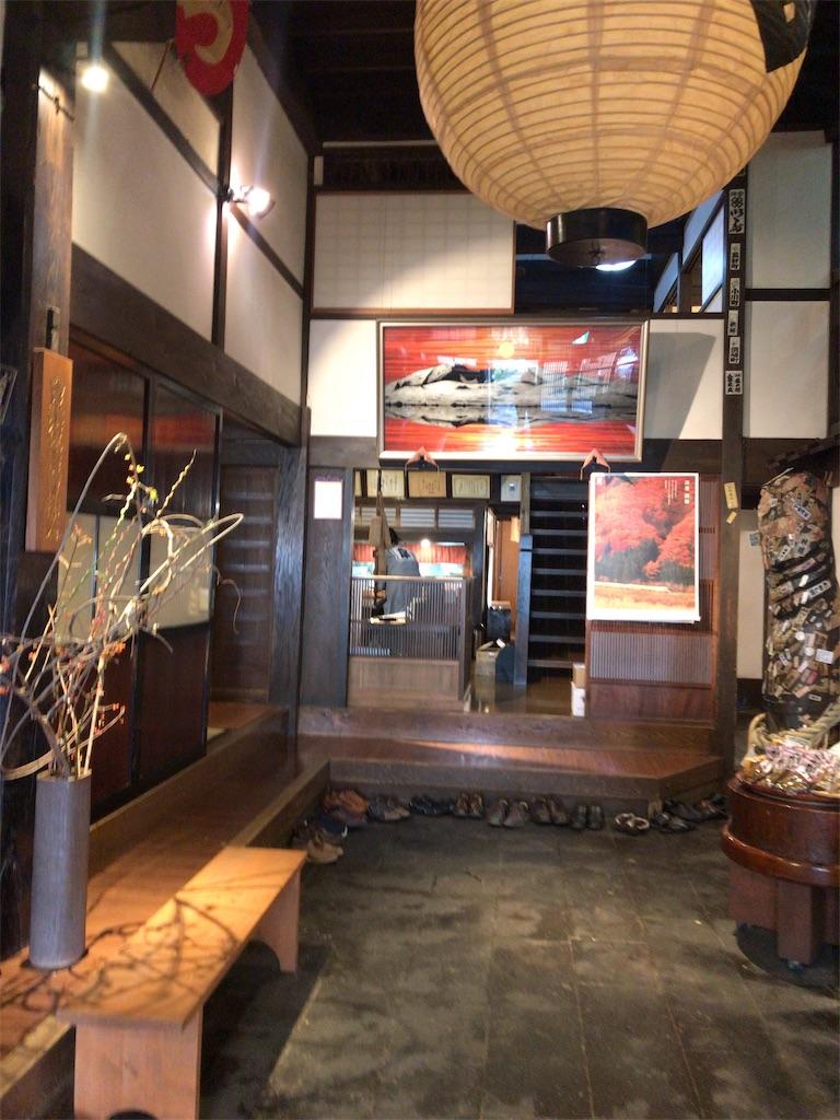 f:id:tomoko-air-tokyo:20181105174132j:image