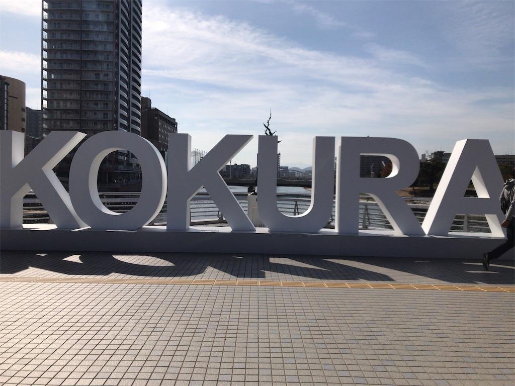 f:id:tomoko-air-tokyo:20181113114100j:image