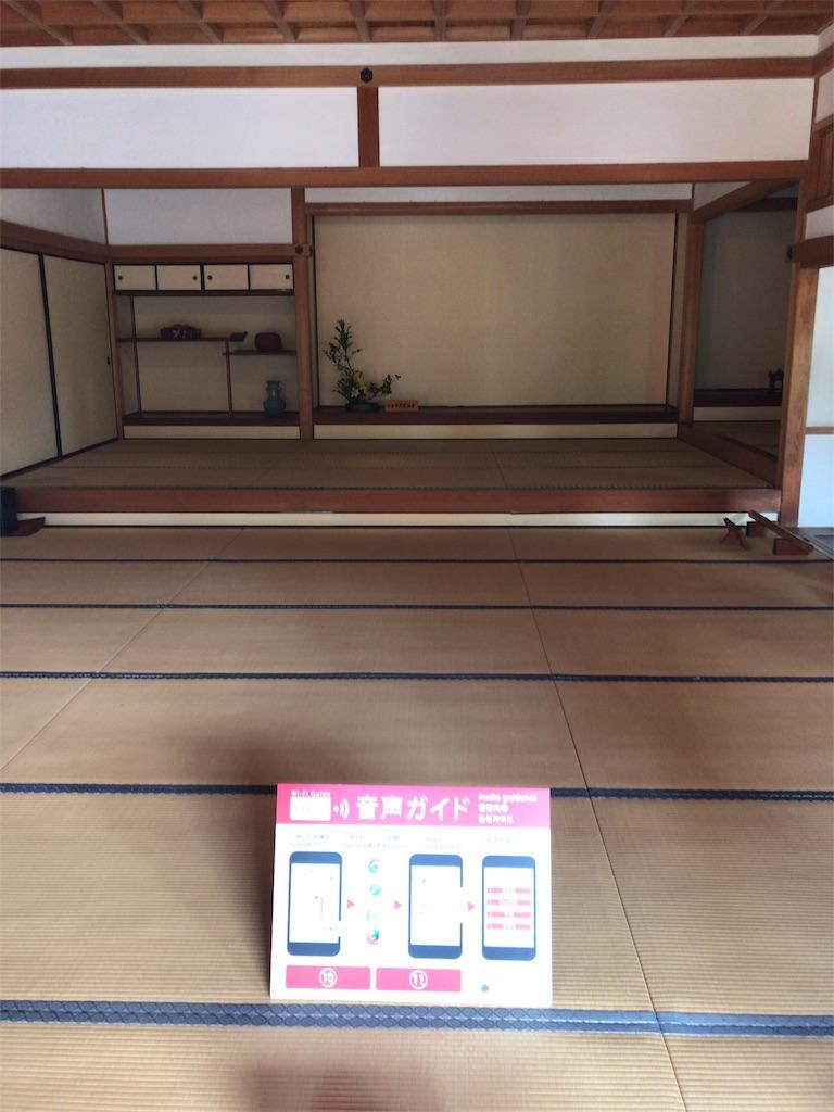 f:id:tomoko-air-tokyo:20181113114114j:image