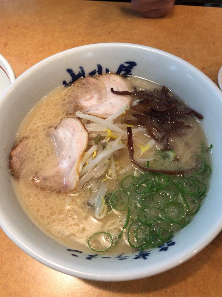 f:id:tomoko-air-tokyo:20181113114639j:image