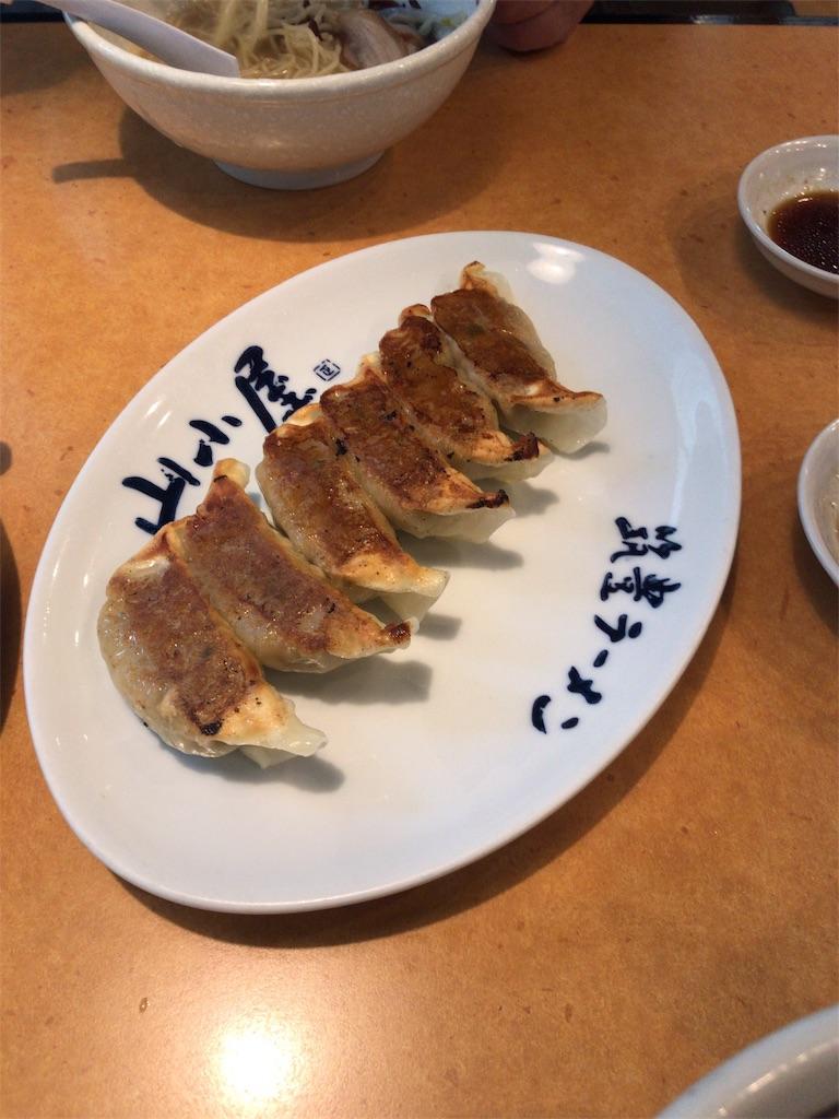 f:id:tomoko-air-tokyo:20181113114646j:image