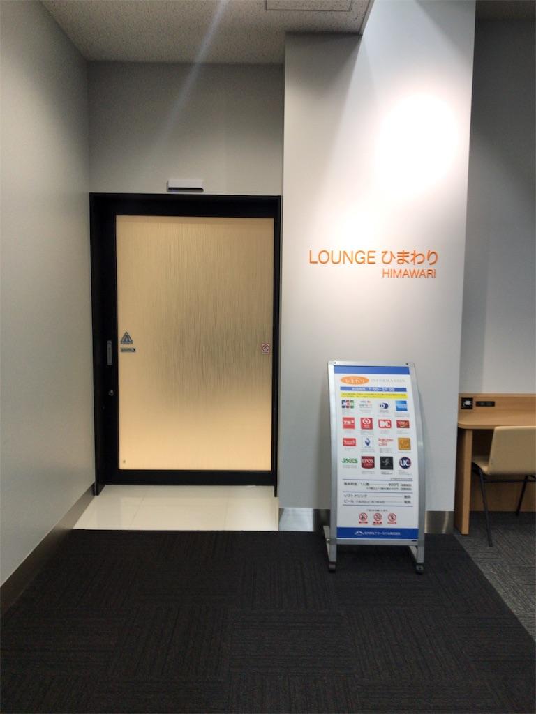 f:id:tomoko-air-tokyo:20181113114739j:image