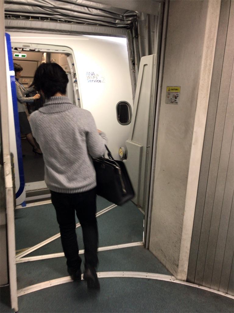 f:id:tomoko-air-tokyo:20181113120808j:image