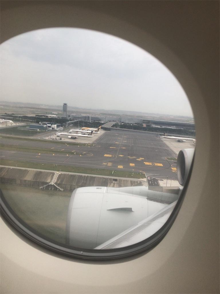 f:id:tomoko-air-tokyo:20181113134207j:image