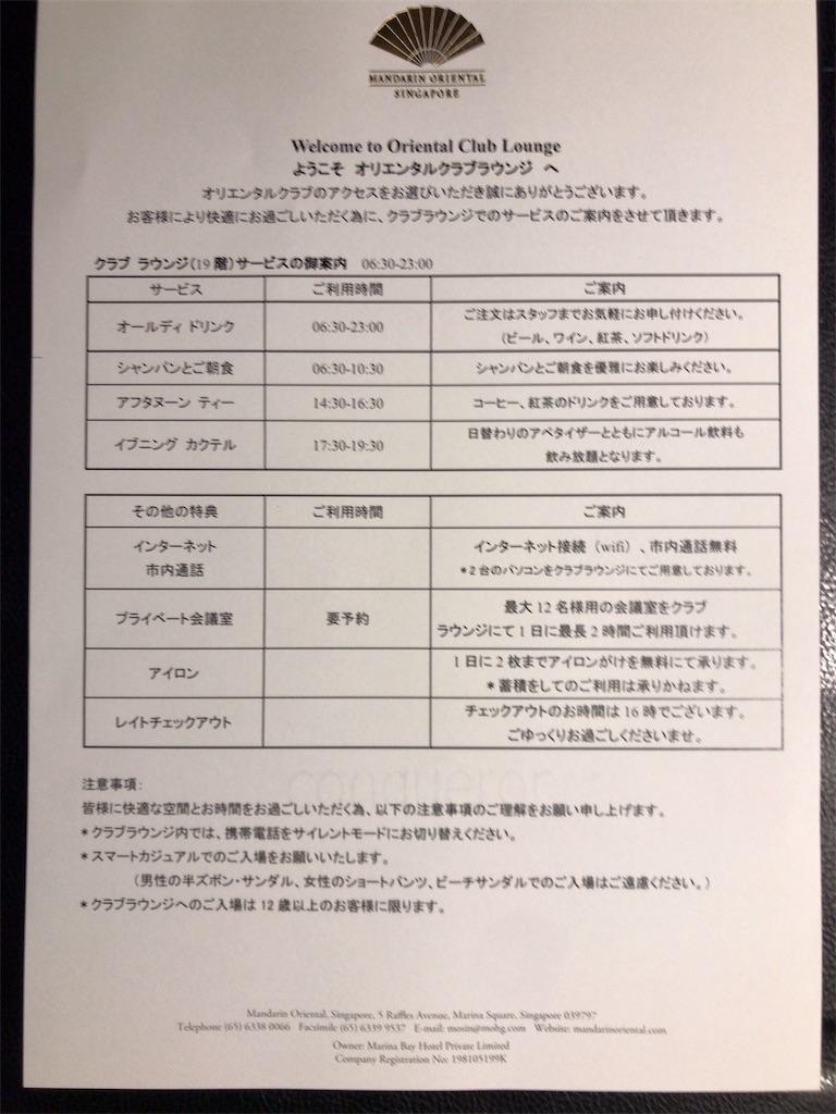 f:id:tomoko-air-tokyo:20181114190704j:image