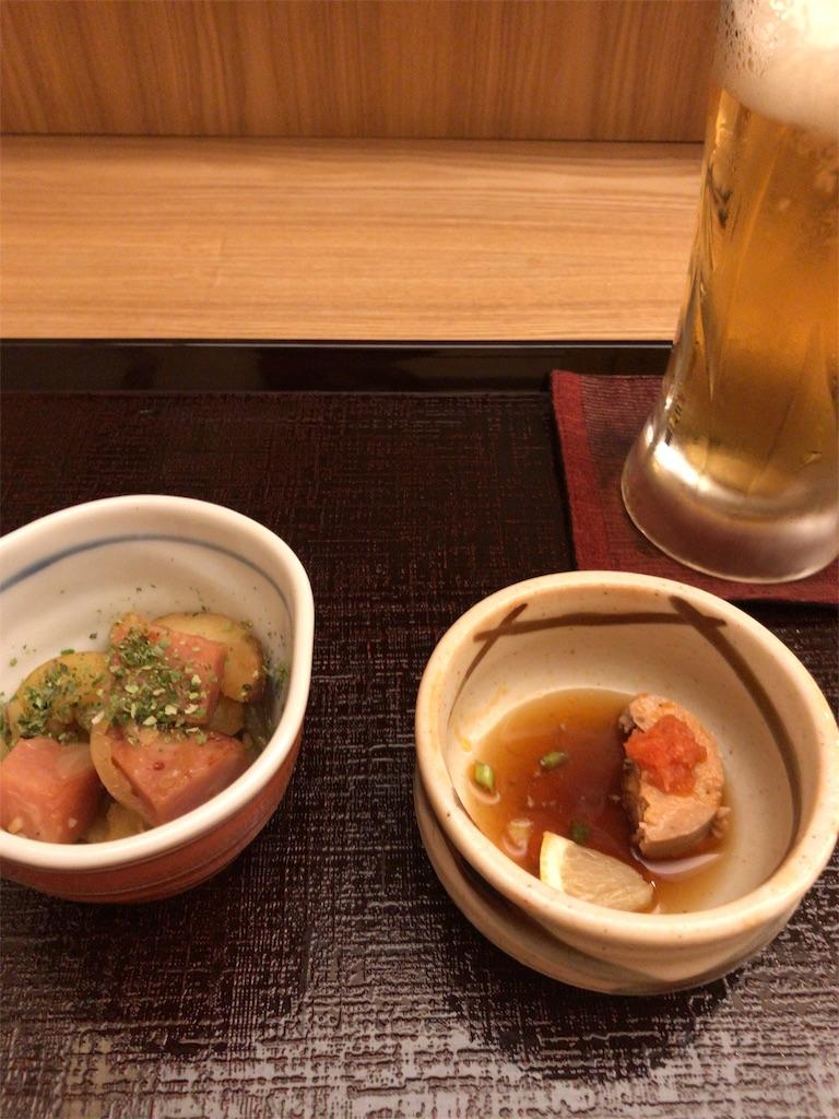 f:id:tomoko-air-tokyo:20181114191150j:image