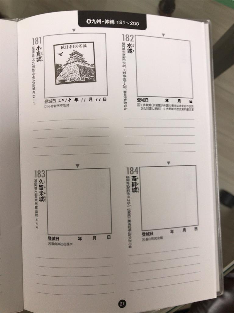f:id:tomoko-air-tokyo:20181115212553j:image