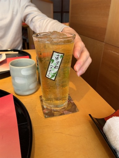 f:id:tomoko-air-tokyo:20190116161009j:image