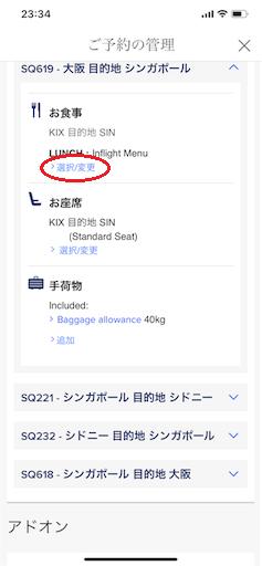 f:id:tomoko-air-tokyo:20190116234839p:plain