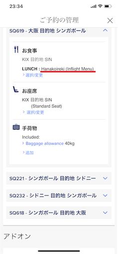 f:id:tomoko-air-tokyo:20190117094056p:plain
